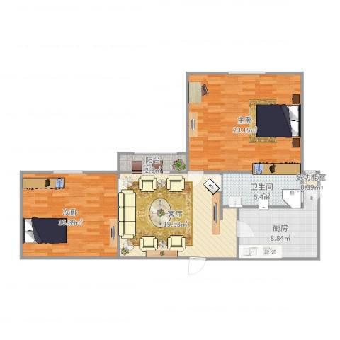 嘉城新航域2室1厅1卫1厨96.00㎡户型图