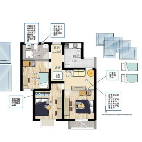 海山北里原始户型摆位3室2厅1卫1厨75.00㎡户型图