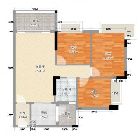 文华豪庭3室2厅1卫1厨88.00㎡户型图