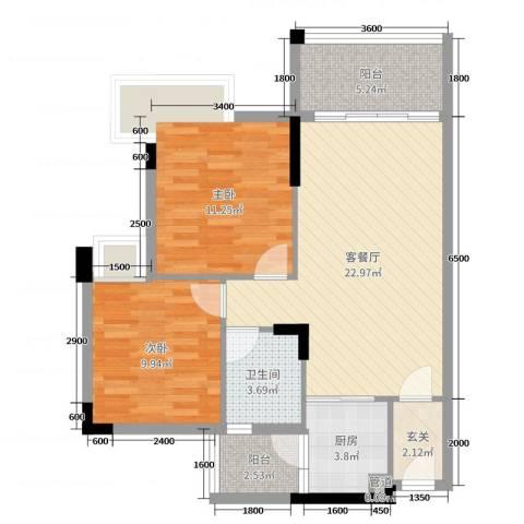 文华豪庭2室2厅1卫1厨77.00㎡户型图