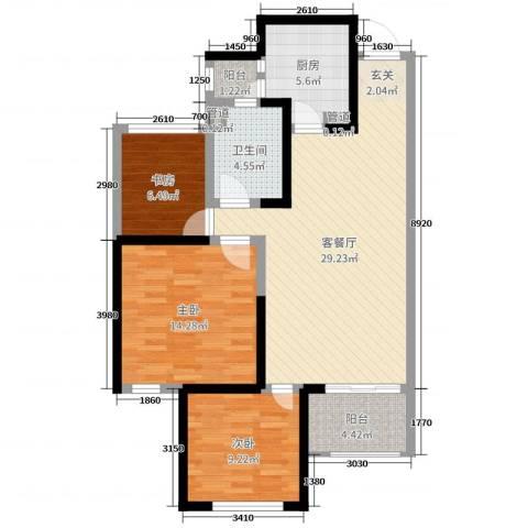 世园大公馆3室2厅1卫1厨94.00㎡户型图