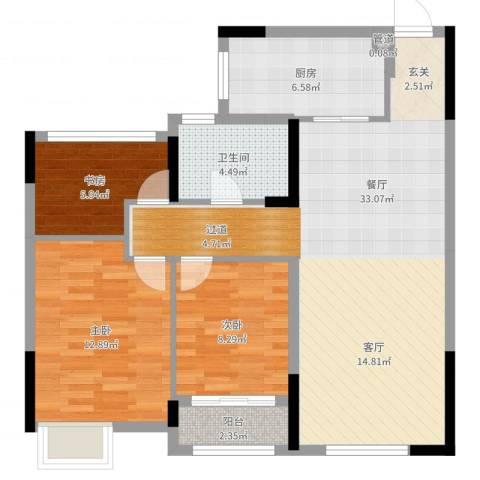 开投置业公元世家3室1厅1卫1厨92.00㎡户型图