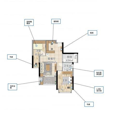 钰海上峰2室2厅1卫2厨80.00㎡户型图