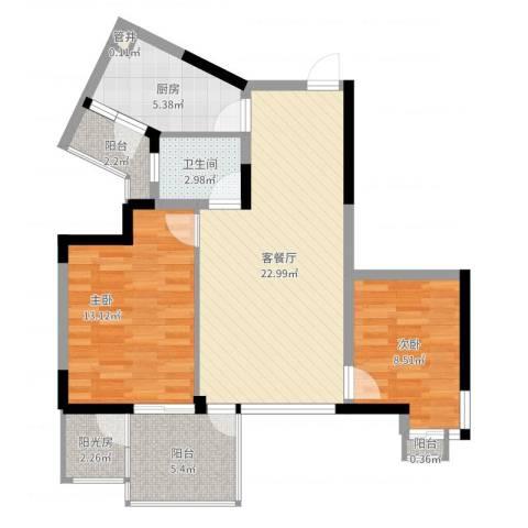长安西街1号2室2厅1卫1厨79.00㎡户型图