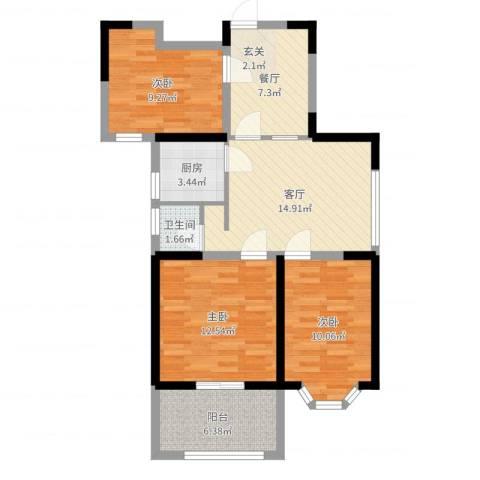 九州理想城3室2厅1卫1厨82.00㎡户型图