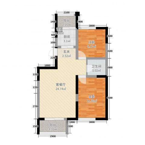 浑河湾2室2厅1卫1厨93.00㎡户型图