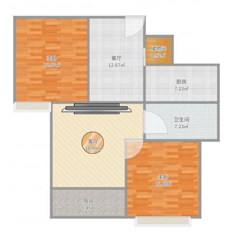 友创健康城2室2厅1卫1厨107.00㎡户型图
