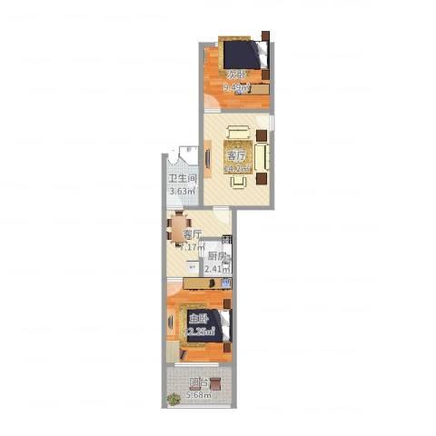 静安新城十一区2室2厅1卫1厨69.00㎡户型图