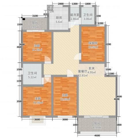 君尚一品・水云间3室2厅2卫1厨143.00㎡户型图