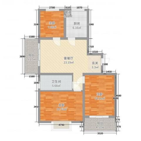 仕方国际3室2厅1卫1厨107.00㎡户型图