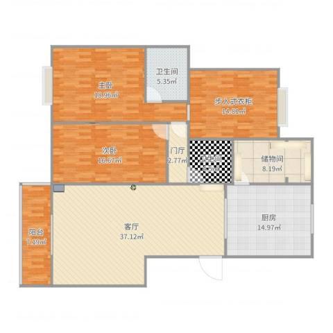 曲江翠竹园2室1厅2卫1厨163.00㎡户型图
