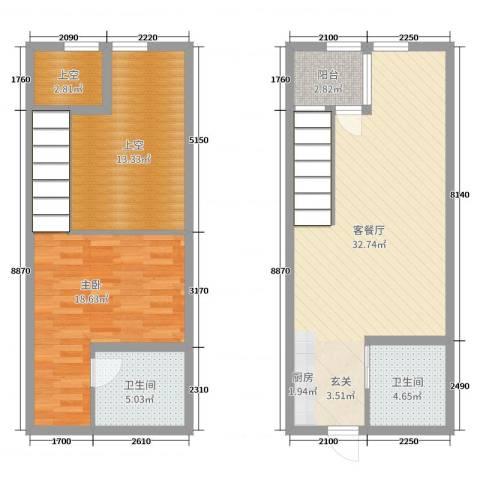 滨海俊园1室2厅2卫0厨80.00㎡户型图