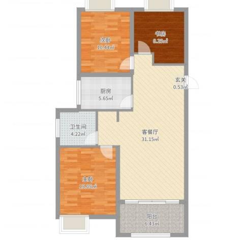 梅香雅舍3室2厅1卫1厨99.00㎡户型图