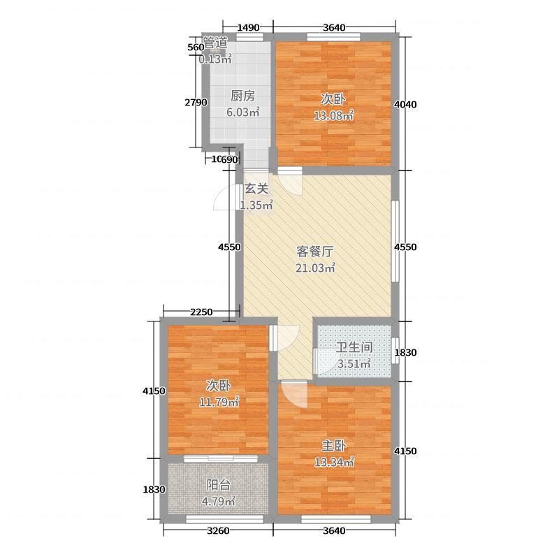 金立文苑92.30㎡A户型3室3厅1卫1厨