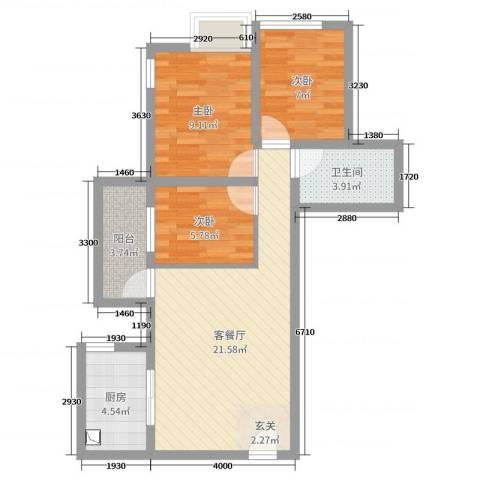 万科珠江东岸3室2厅1卫1厨72.00㎡户型图