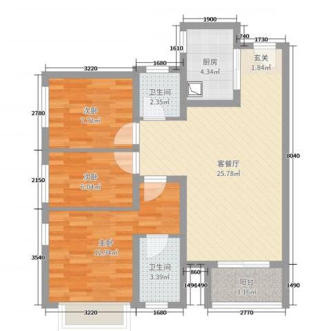 万科珠江东岸3室2厅2卫1厨87.00㎡户型图