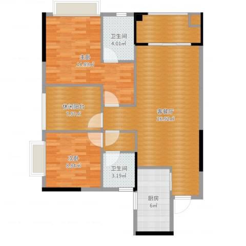 雅居乐・御景豪庭2室2厅2卫1厨97.00㎡户型图
