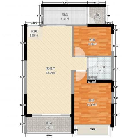 恒大名都2室2厅1卫1厨89.00㎡户型图