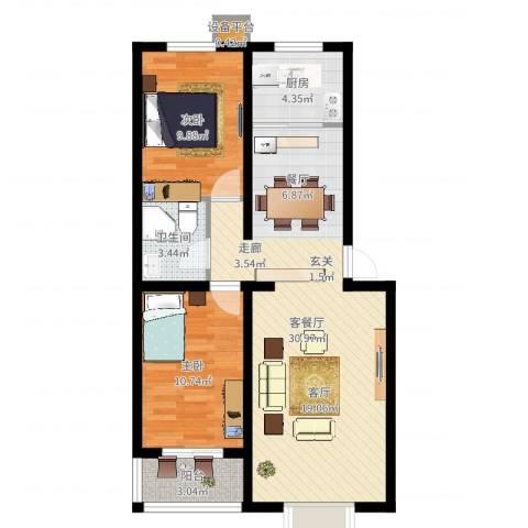 东方新城2室2厅1卫1厨79.00㎡户型图