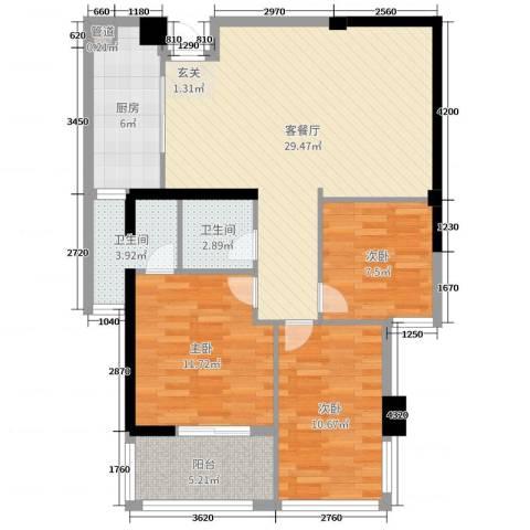 富闽时代广场3室2厅2卫1厨97.00㎡户型图