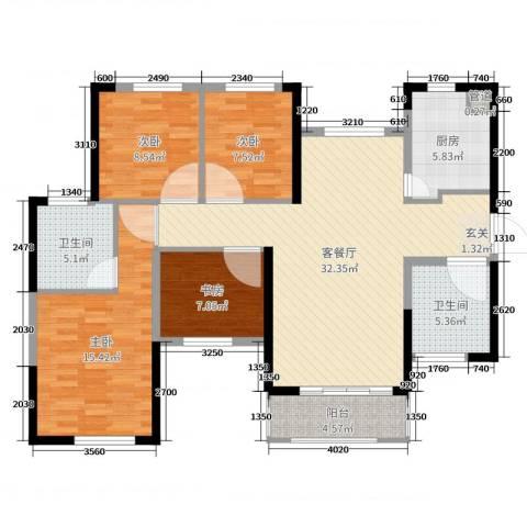 惠阳恒大棕榈岛4室2厅2卫1厨116.00㎡户型图