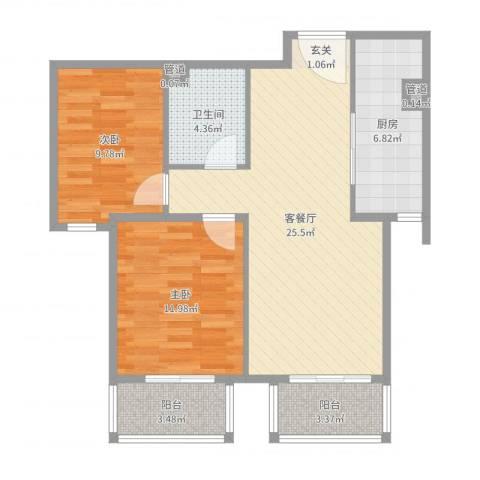 鸿城国际2室2厅1卫1厨82.00㎡户型图