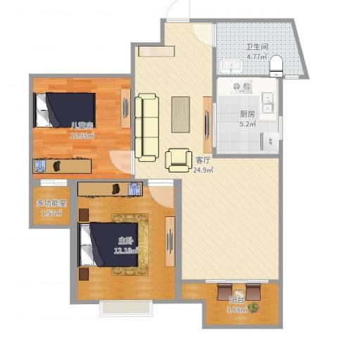 晶御中央2室1厅1卫1厨79.00㎡户型图