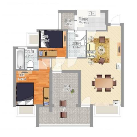 领地海纳天河花园2室2厅2卫1厨92.00㎡户型图