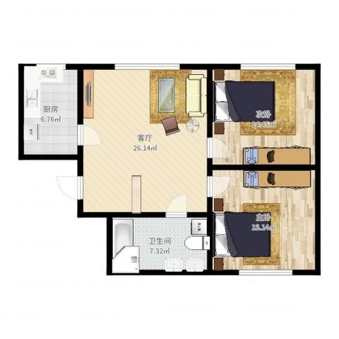 叠翠骏景2室1厅1卫1厨87.00㎡户型图