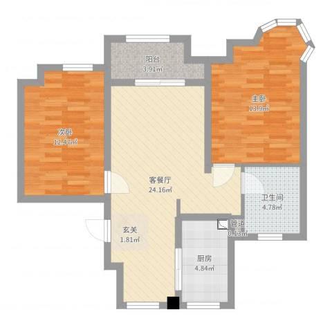 绿地布鲁斯小镇公寓2室2厅1卫1厨80.00㎡户型图