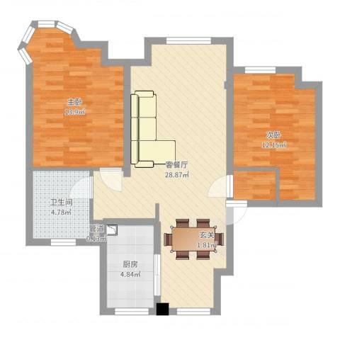 绿地布鲁斯小镇公寓2室2厅1卫1厨81.00㎡户型图
