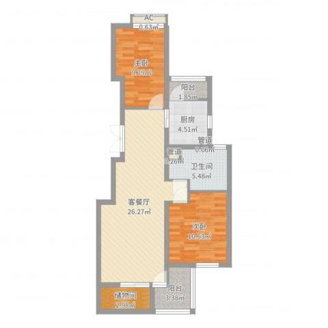欧风家园2室2厅1卫1厨82.00㎡户型图
