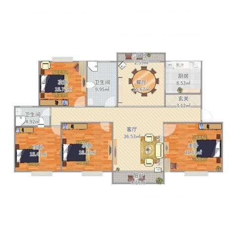 新舒苑4室2厅2卫1厨195.00㎡户型图