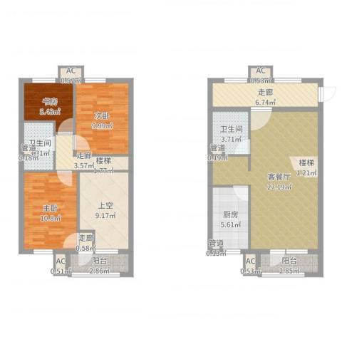 亿科公元20103室2厅2卫1厨118.00㎡户型图
