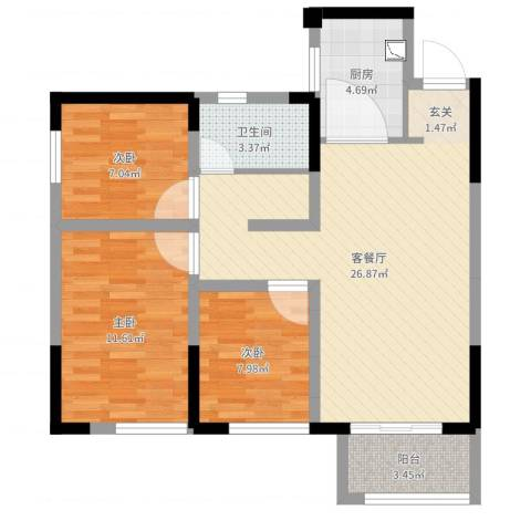 中航城2室2厅1卫1厨80.00㎡户型图