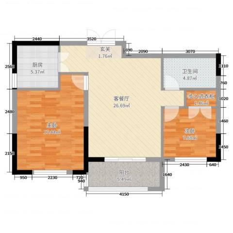 米兰花园2室2厅1卫1厨87.00㎡户型图