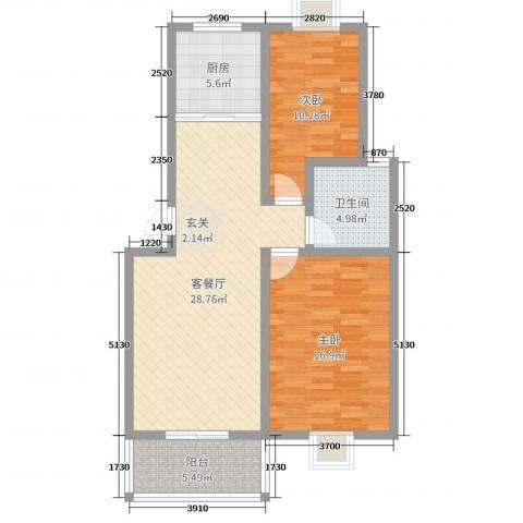 祥和至尊2室2厅1卫1厨90.00㎡户型图