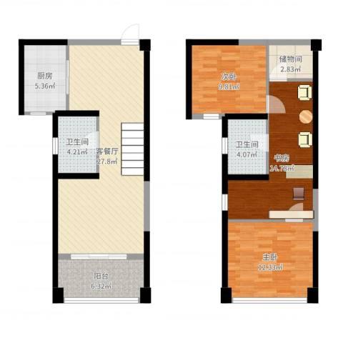 上东曼哈顿3室2厅2卫1厨109.00㎡户型图