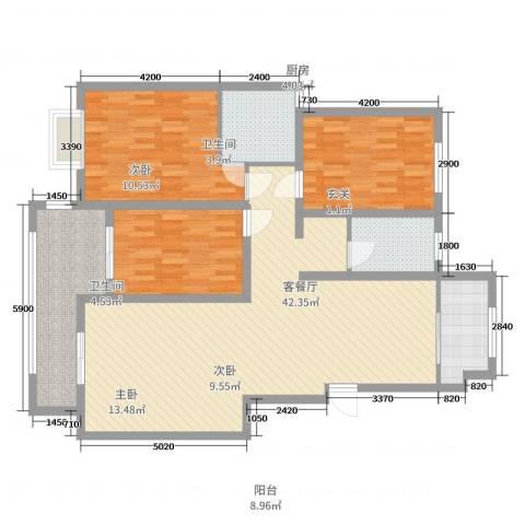 皇山华府3室2厅2卫1厨130.00㎡户型图