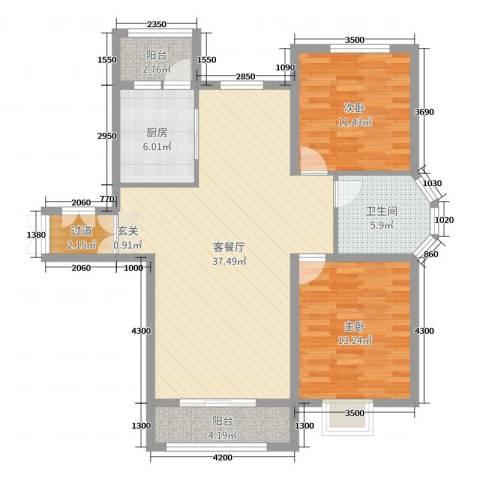 宏润翠湖天地2室2厅1卫1厨118.00㎡户型图