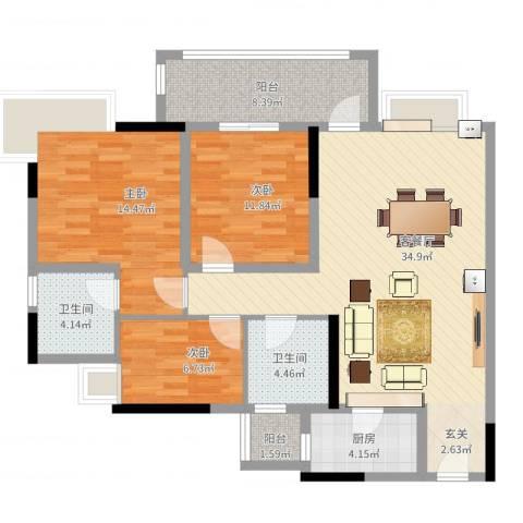 领地海纳天河花园3室2厅2卫1厨128.00㎡户型图