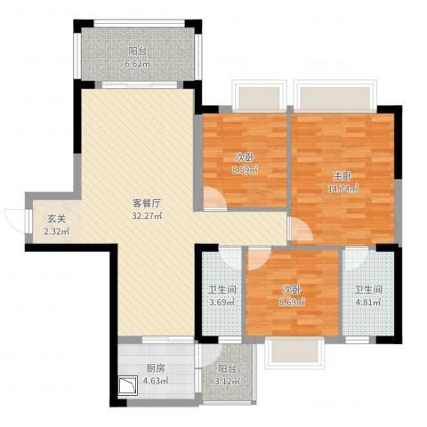 东方明珠花园商住小区3室2厅2卫1厨109.00㎡户型图