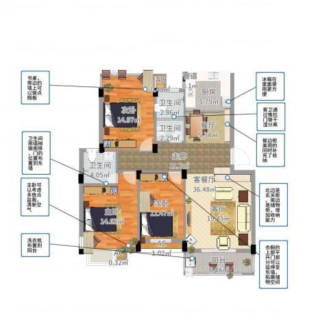 金谷鑫城三期3室2厅3卫1厨125.00㎡户型图