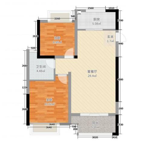 四季金辉2室2厅1卫1厨83.00㎡户型图