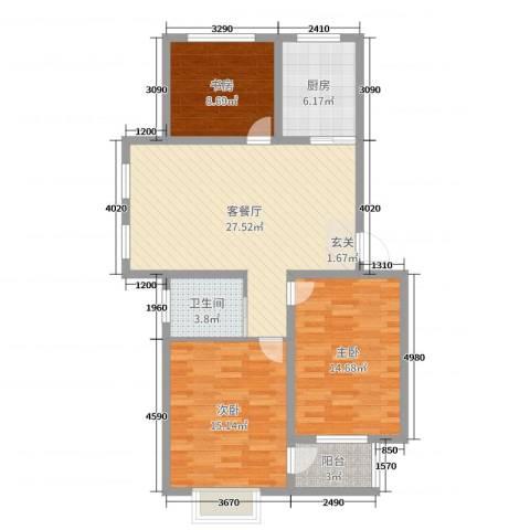 金德花园3室2厅1卫1厨99.00㎡户型图