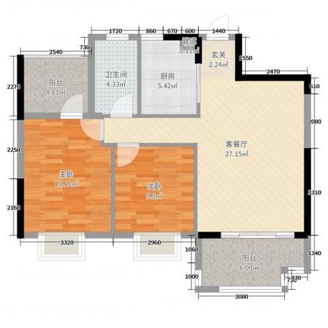 四季金辉2室2厅1卫1厨88.00㎡户型图