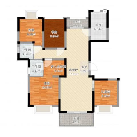 中旅狮山名门4室2厅2卫1厨126.00㎡户型图