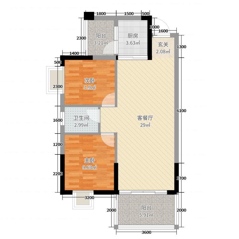 宏新・蜜糖小城79.00㎡11/13栋A户型2室2厅1卫1厨