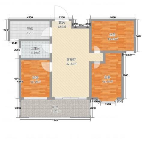 上城东郡3室2厅1卫1厨125.00㎡户型图