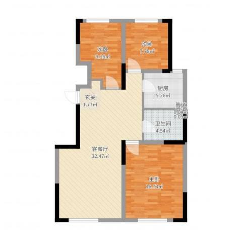 中海凤凰熙岸3室2厅1卫1厨95.00㎡户型图